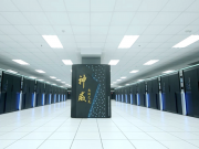 Суперкомпьютер Sunway