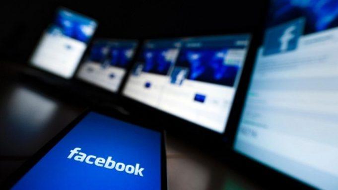 Facebook TV App