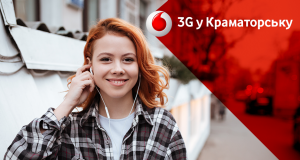 Vodafone 3G Kramatorsk