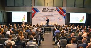 IDC Security Roadshow 2017