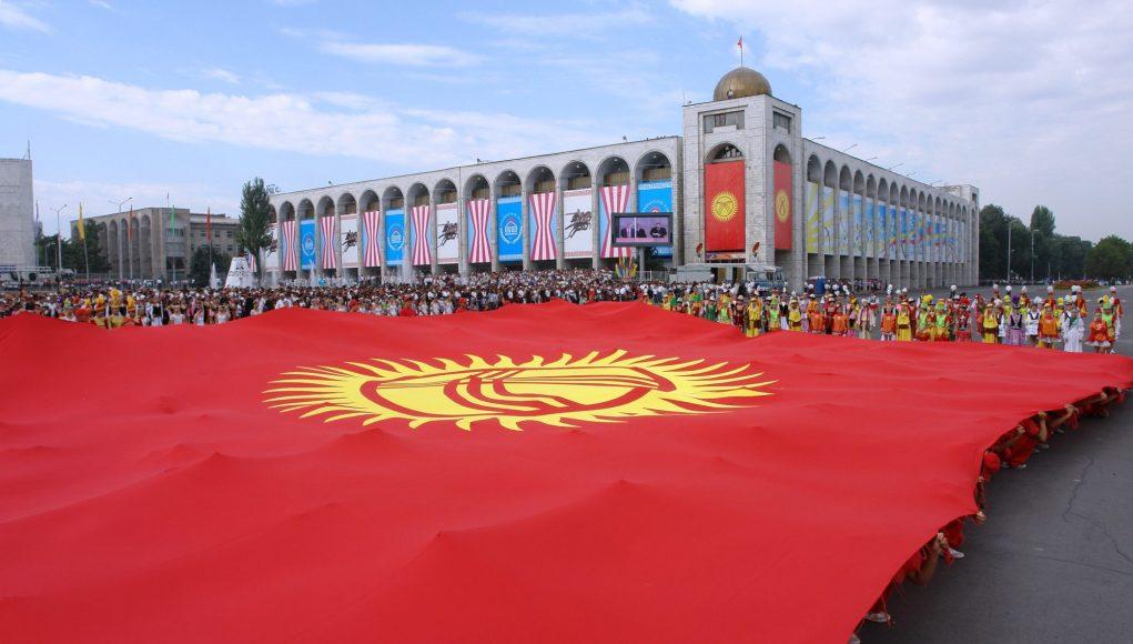 Кыргызстан