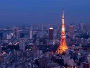 Japan TV Tower in Tokyo