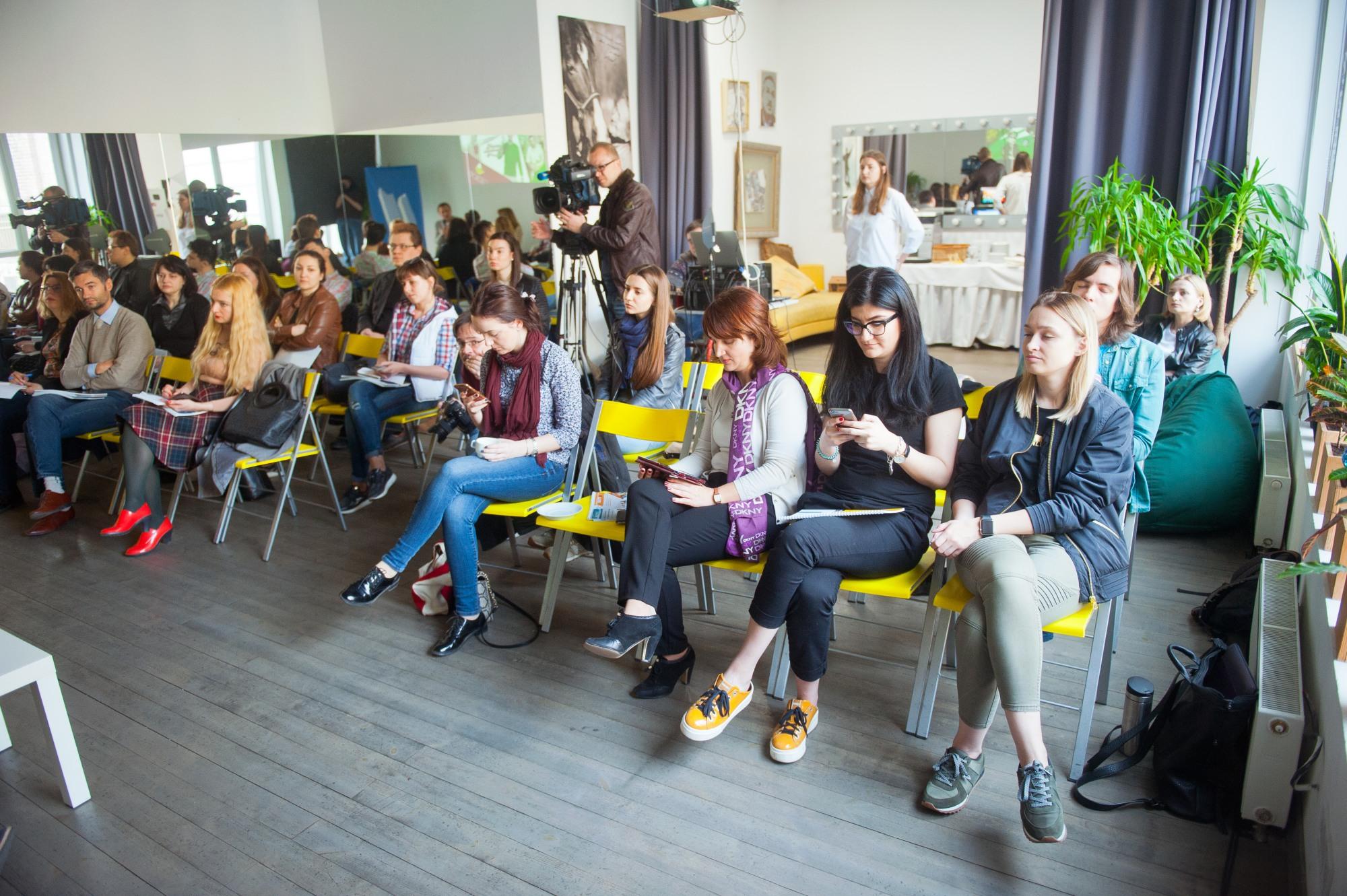 Медиа Группа Украина Международная