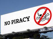 Пиратству - нет!
