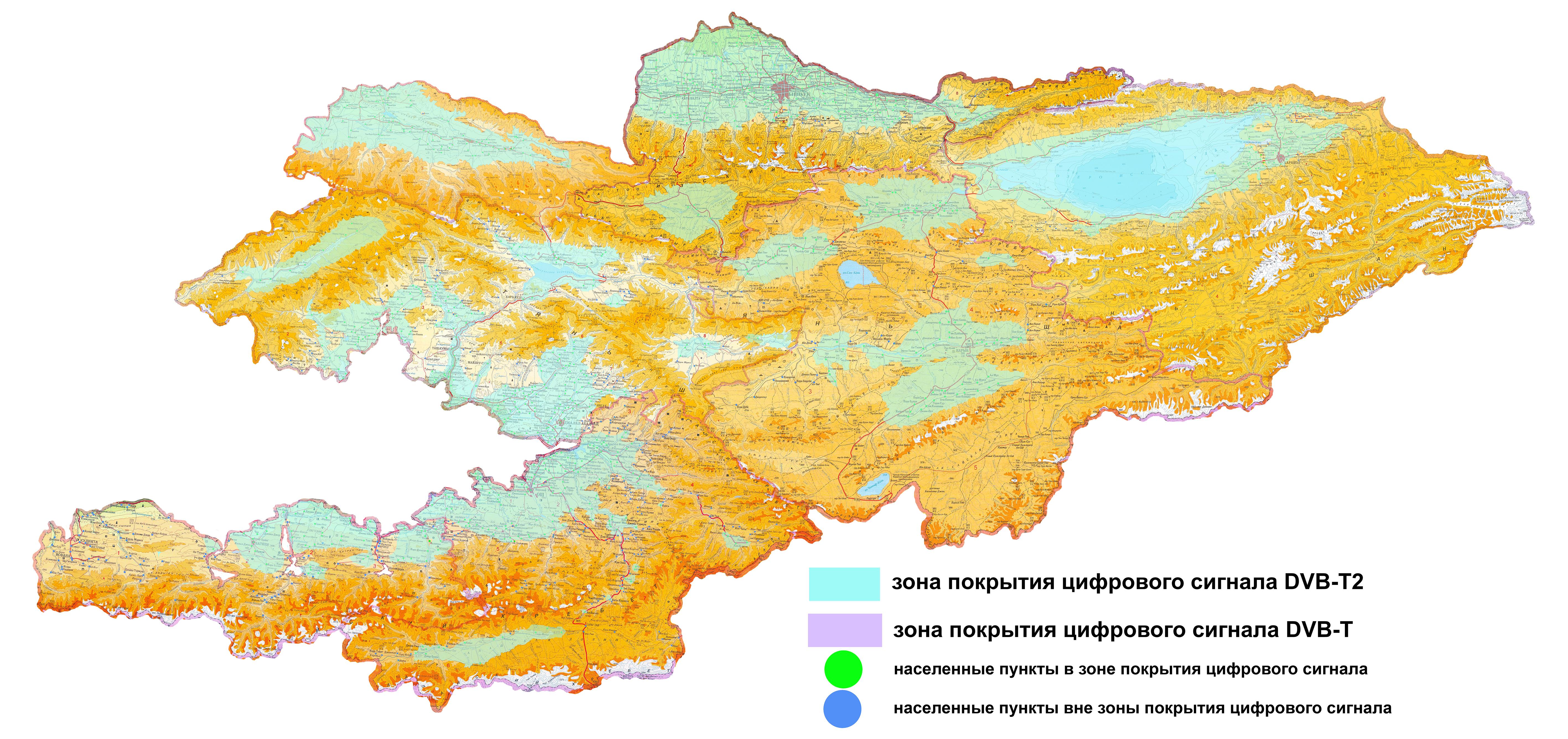 Покрытие Кыргызстана цифровым телевидением