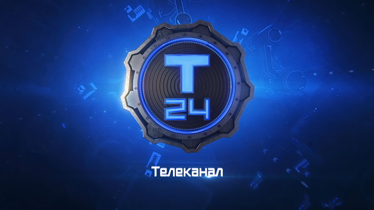 Телеканал Т24