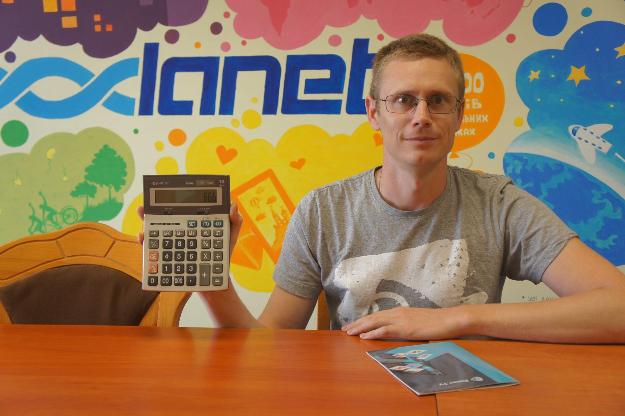 Микола Андрущенко, Ланет TV