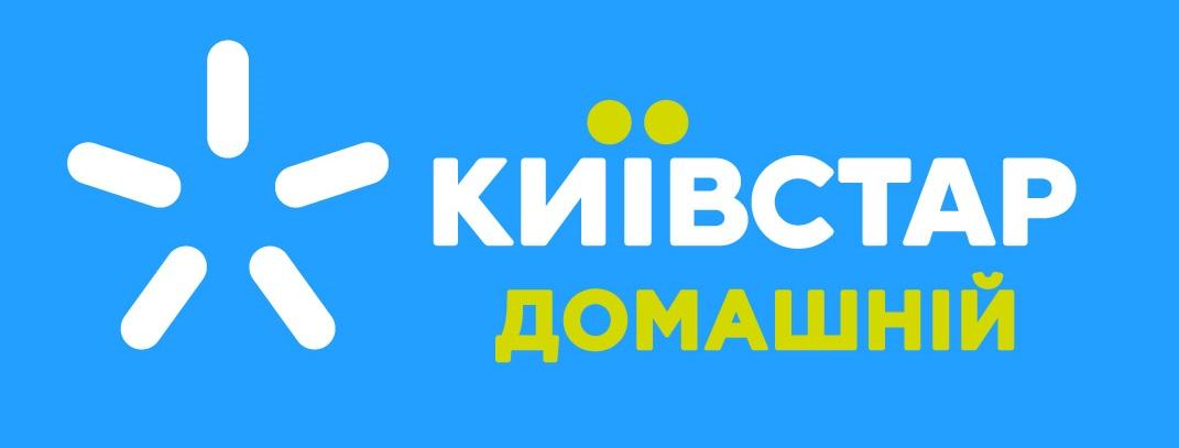 Kyivstar SmartHome / Киевстар Домашний