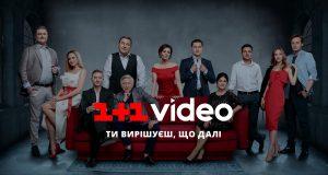 1+1 video