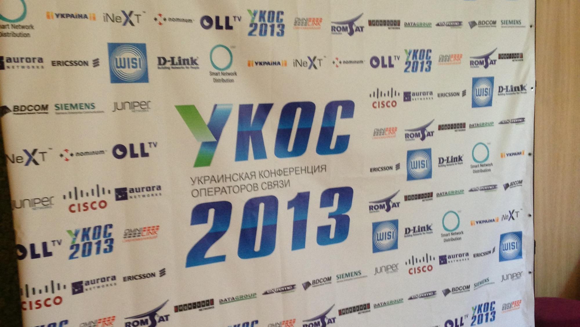 ukos 2013 / Укос 2013