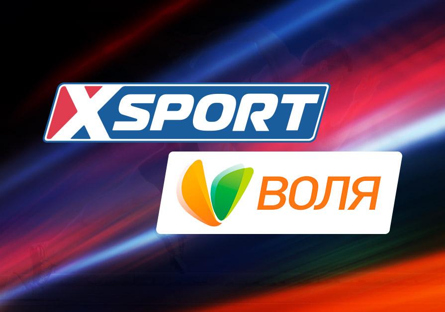 Xsport Volia / Xsport Воля