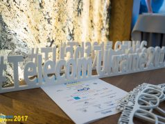 Telecom Ukraine 2017