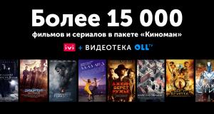 OLL TV + IVI