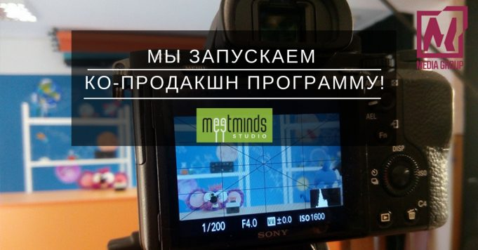 MeetMinds Studio
