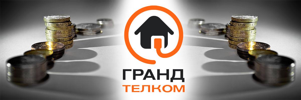 Grand Telecom