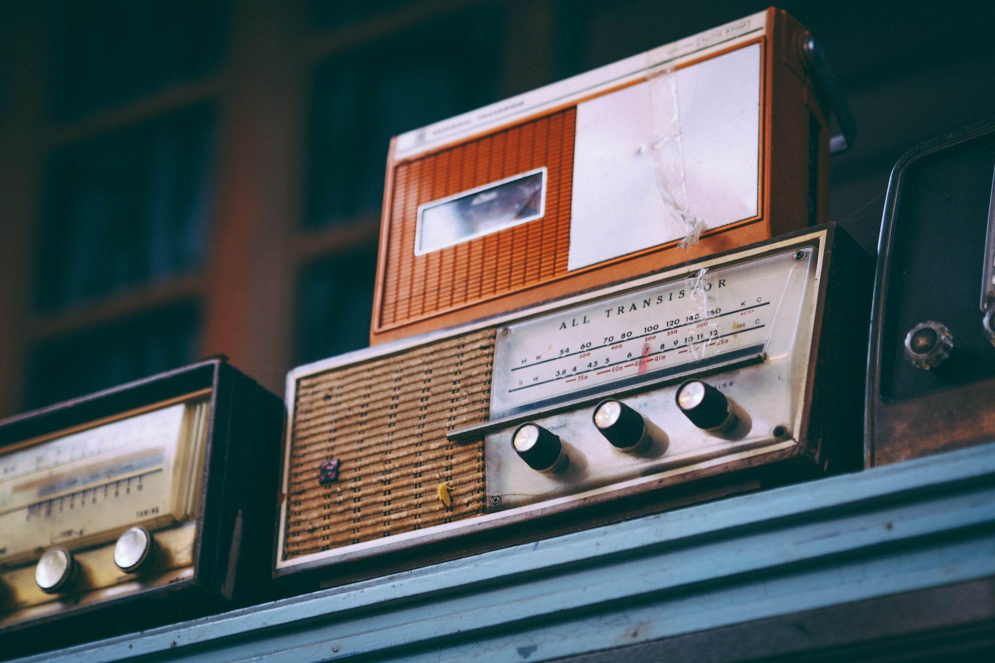 Винтажное радио