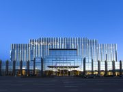 Hotels&Preference Hualing Tbilisi
