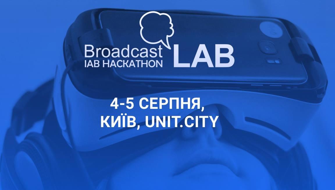 IAB Hackathon Broadcast LAB 2018