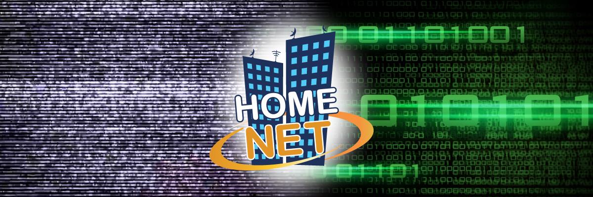 HomeNet / Хоум-нет