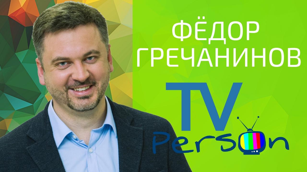 Федор Гречанинов, StarLightMedia