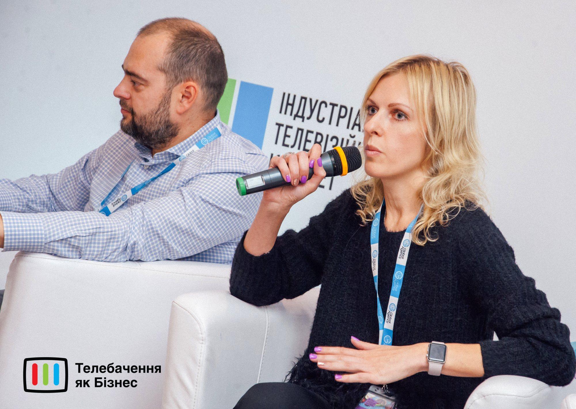 Юлія Костецька. директорка сейлз-хаусу «Медіапартнерство»