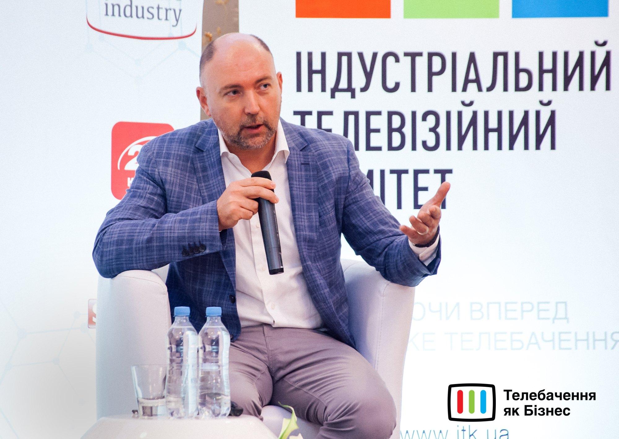 Олександр Богуцький, Директор-президент телеканалу «ICTV»