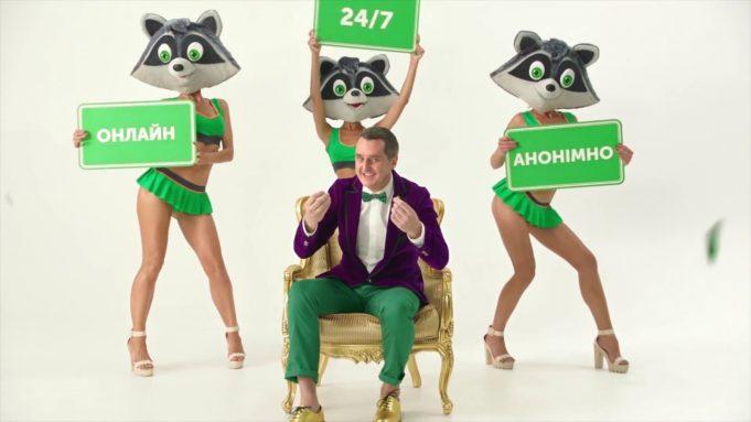 Реклама Moneyveo
