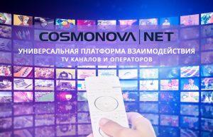 COSMONOVA | NET