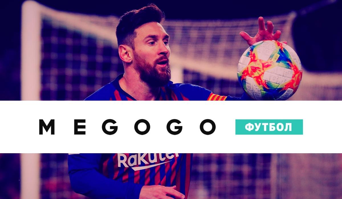 Немецкие футбольные каналы онлайн