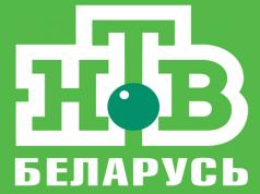 НТВ-Беларусь