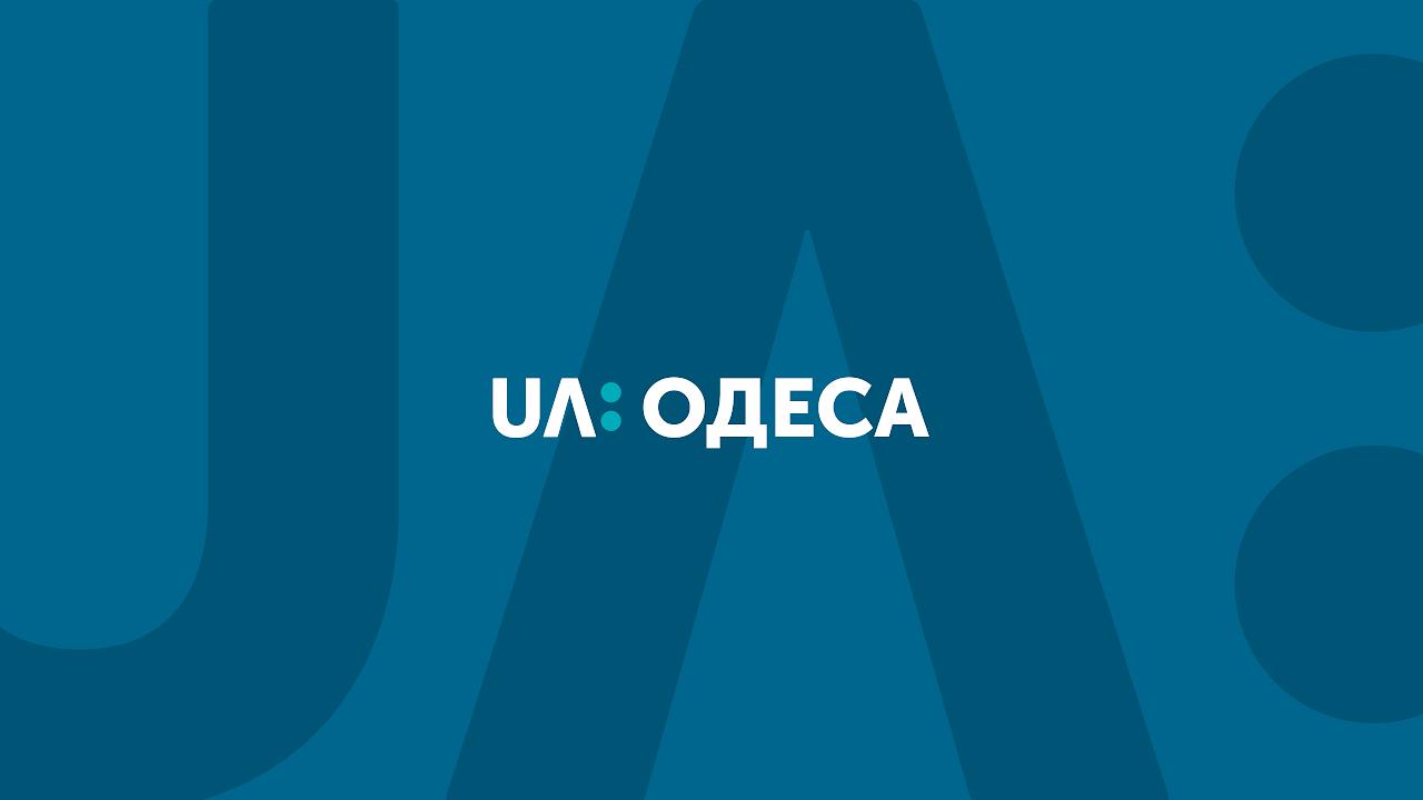 UA: Odessa