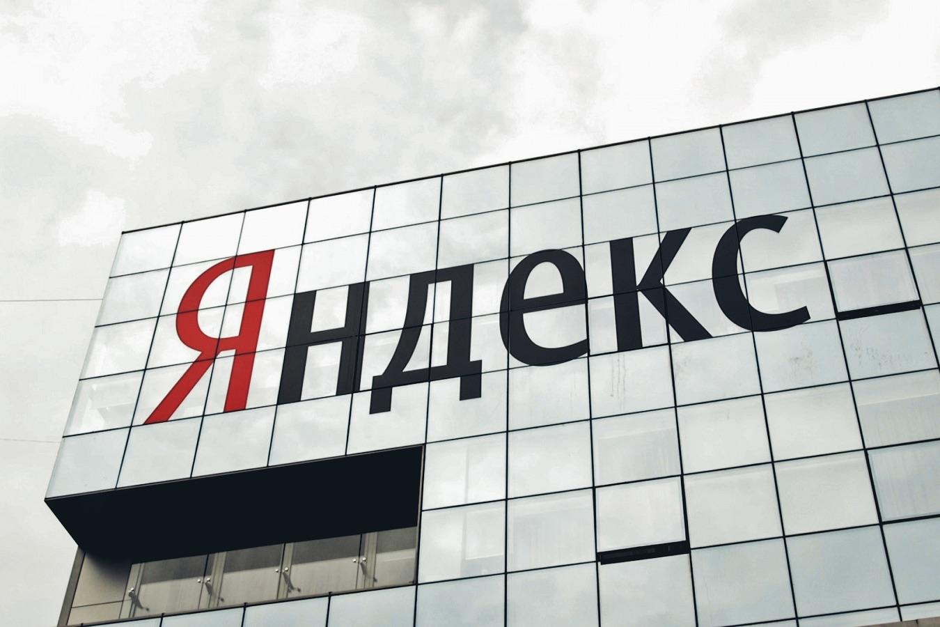 Yandex/Яндекс