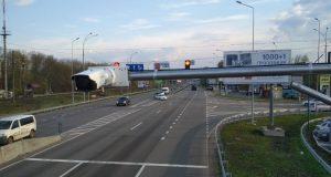 Пилотный 5G-проект на дорогах Украины