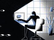 Анонимность в сети