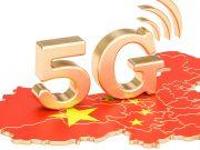 5G в Китае / 5G in China