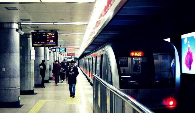 Китай метро