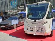 Фестиваль беспилотных автомобилей