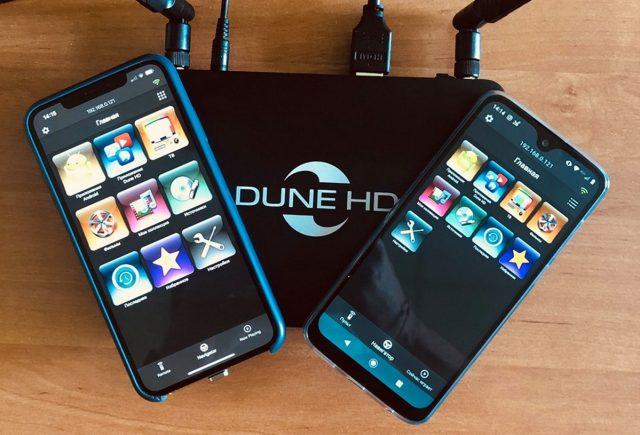 Dune HD Remote Control (RC)
