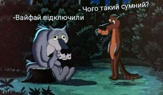 Wi-Fi Mem