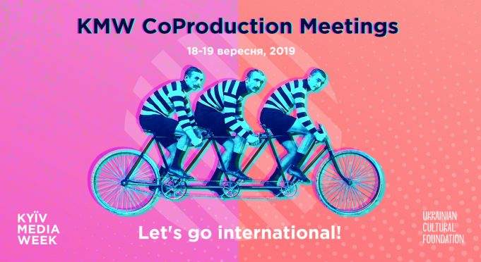 KMW CoProduction Meetings 2019