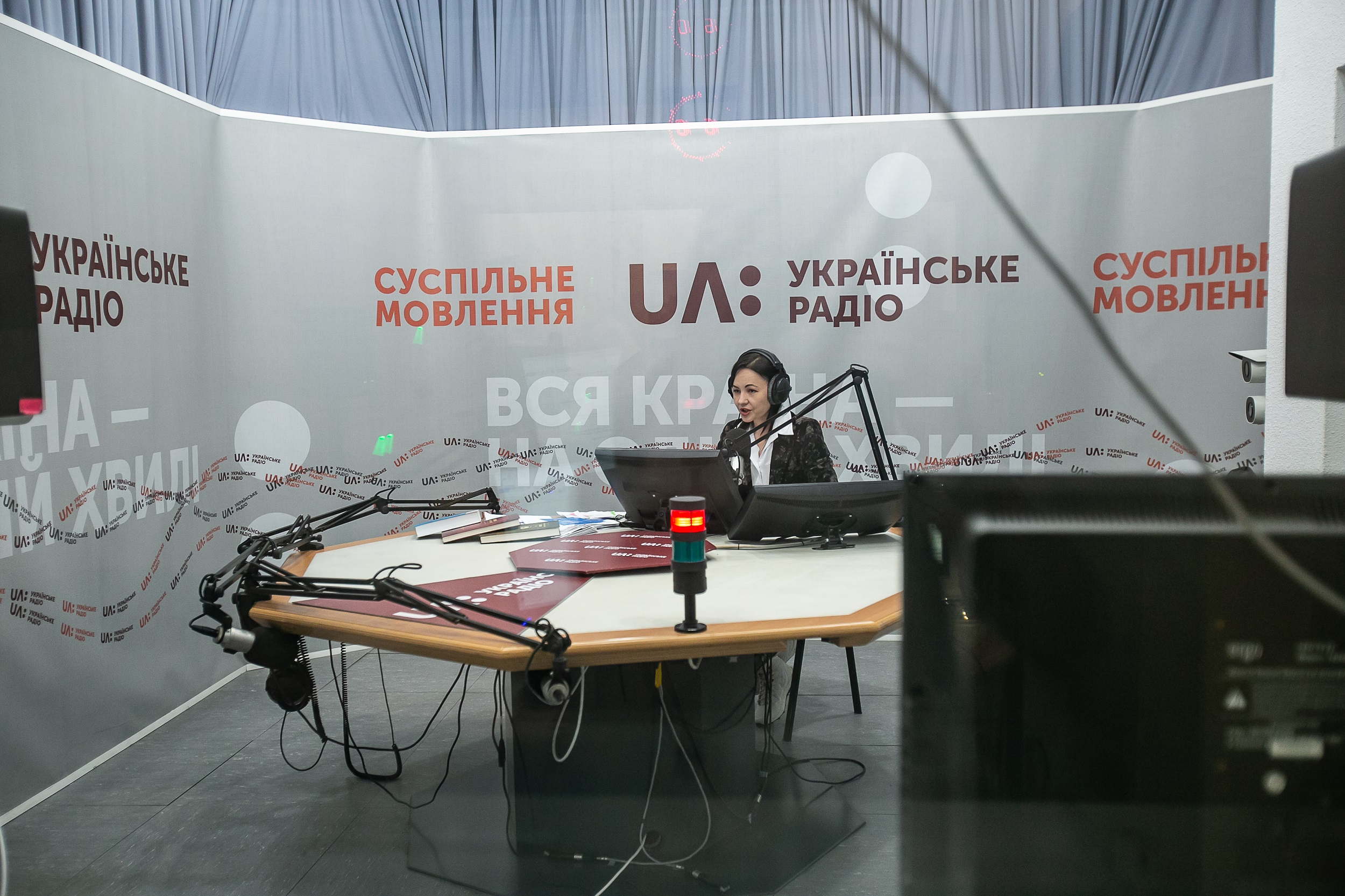 Українське радіо ПАТ «НСТУ»