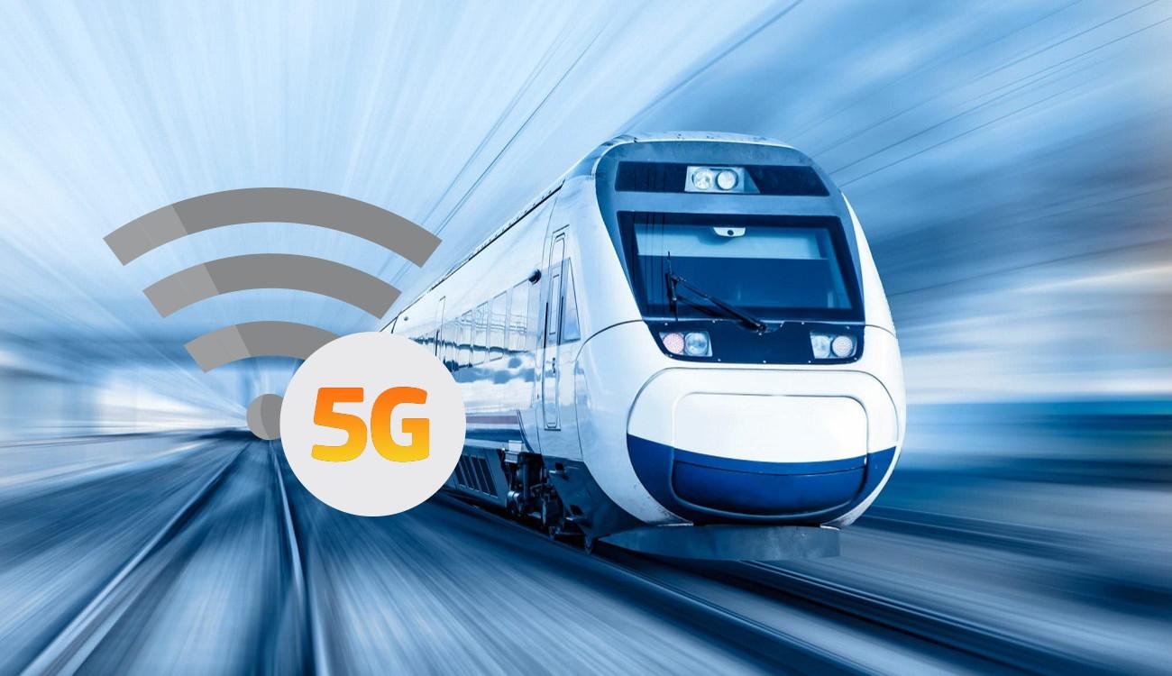 Поезд и 5G