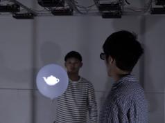 Интерактивный экран на оснеове шарика