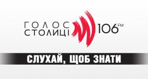 """Радио """"Голос Столицы"""""""