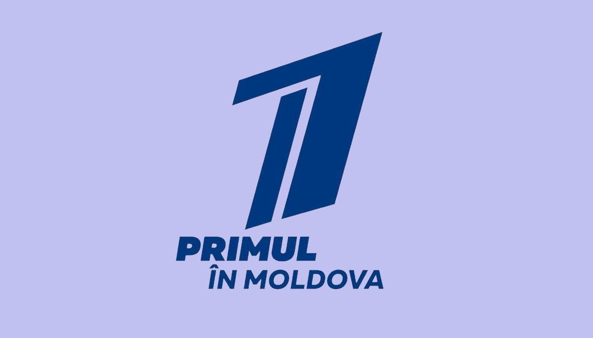 Primul in Moldova («Первый в Молдове»)
