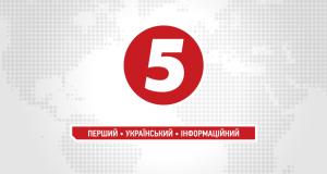5 kanal