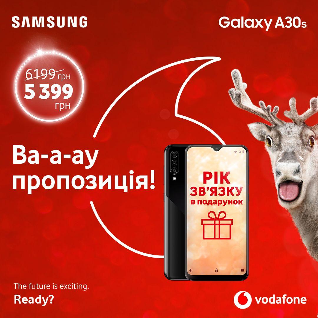 Vodafone Акция