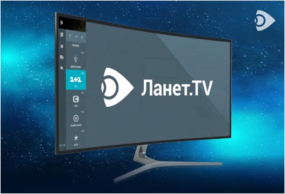 Ланет.TV