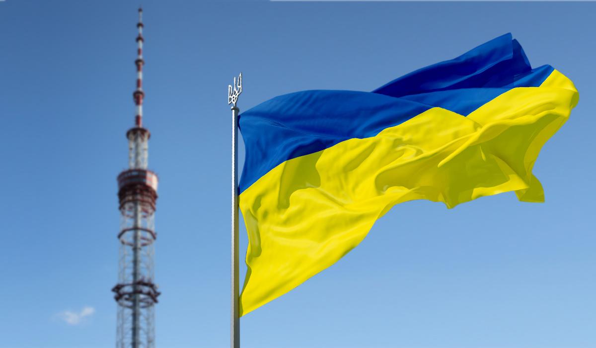 Телерадиовещание Украины