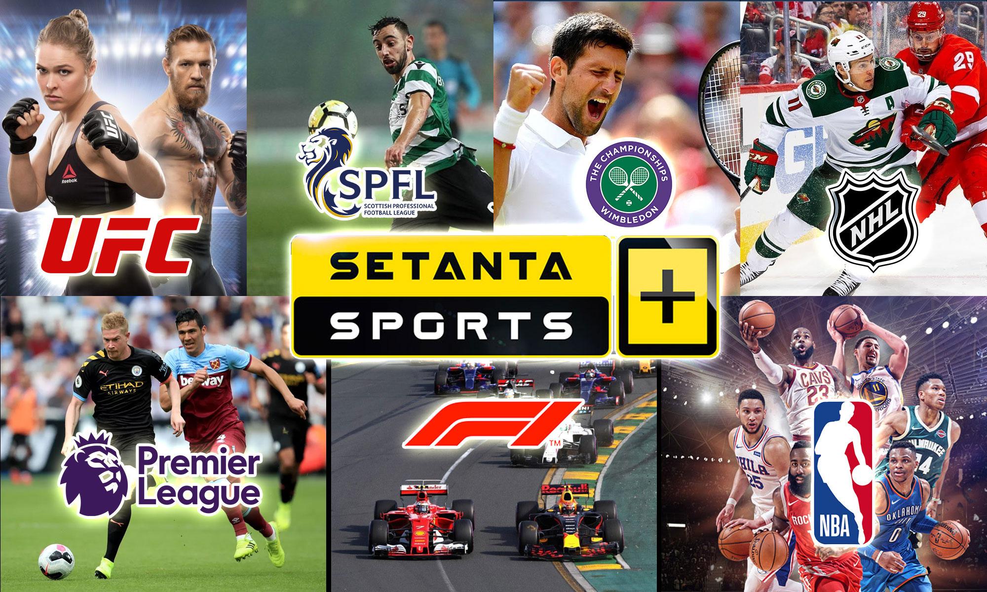 Setanta Sports+ / Setanta Sports Plus